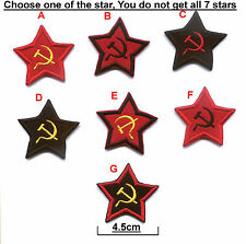 Embroidered Soviet Red Star USSR Russian Hammer & Sickle Patch