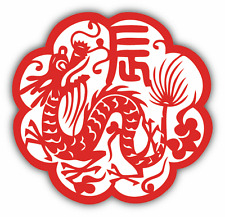 "Dragon Chinese Zodiac Sign Car Bumper Sticker Decal 5"" x 5"""