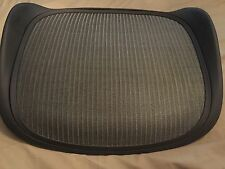 Herman Miller Aeron NEW OEM Replacement Seat Size B MEDIUM 3D13 HEMATITE