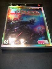 Silpheed: The Lost Planet (Sony PlayStation 2, 2001) COMPLETE
