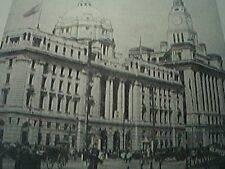 book picture 1930s hong kong and shanghai bank offices shanghai