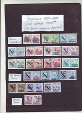 Ex Yugoslavia 1991-95 local edition..overprint...collection... MNH**!!!967