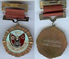 Médaille en variante - Chine médaille mérite cheminots Corée n° 2