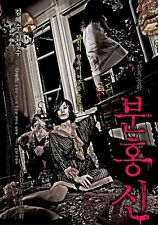 "KOREAN MOVIE""The Red Shoes""ORIGINAL DVD/ENG SUBTITLE"