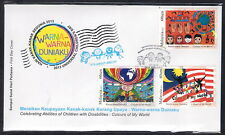 2013 MALAYSIA FDC - UNIVERSAL CHILDREN'S DAY