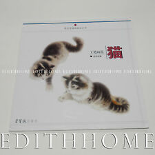 Sumi-e Painting Chinese Painting Book Learn How to Draw Cat -  45pages