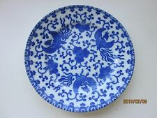 Vintage Nippon Blue and White Plate 6.25""