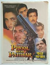 OLD BOLLYWOOD MOVIE PRESS BOOK-PHOOL BANE PATTHAR /MOHNISH BAHL INDRANI BANERJEE