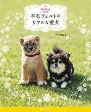 'NEW' Needle Felting Realistic Dogs / Japanese Wool Craft Book Free Shipping
