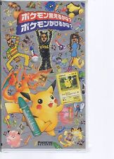 Can You Draw All the Pokemon? Sealed VHS TGVS-39 Pikachu Records Suzukisan