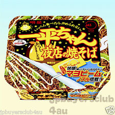 Myojo Ippei-chan Yakisoba Instant Fried Noodle Japanese Style Noodles Ippeichan