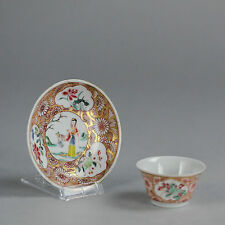 Antique Yongzheng 18th Chinese Porcelain Eggshell Lady Tea Cup Qing China Rare