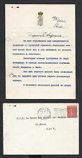 Grand Duke Nicholas Romanov Antique Signed Letter to Grand Duke Kirill of Russia