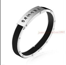 Stainless Steel Religious Om mani padme hum Cowhide Wristband Bangle Bracelet