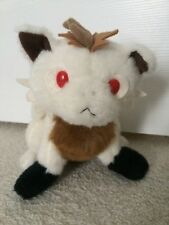Nall Plush Lunar Silver Star Story Complete Working Designs