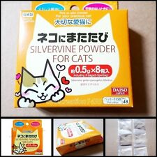 8* 0.5 g.SILVERVINE POWDER MIX NATURAL PLANT MATATABI CAT STRESS RELIEVE JAPAN