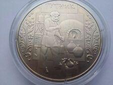 """Ukraine,5 hryven coin """"Gutnik (Glass Blower)"""" 2012 year"""