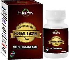 Hashmi Herbals Mughal –e- Azam Plus Capsules for Men