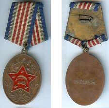 Médaille en variante - Chine médaille inconnue n° 19