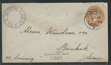 INDIA  (P2504B) PSE QV 1904 TO THAILAND, BACK STAMPED