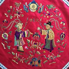 Fine Antique Chinese Bridal Wedding Couple Silk Embroidery Square SIGNED NR