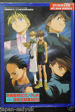 Gundam Wing Material Collection 2 Sunrise Art book OOP
