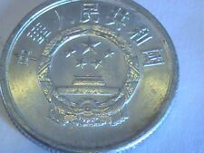 1987 5 Fen China Coin