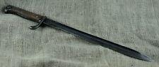 OLD BAYONET COMBAT TRENCH FIGHTING KNIFE DAGGER