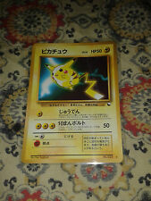 Pokemon Pikachu Japanese World Hobby Fair WHF Special Sheet Glossy Promo Card
