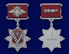 RUSSIAN MEDAL - THE FEDERAL MIGRATION SERVICE FMS - FOR SERVICE - 2 CLASS - SALE
