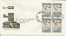 Philippines   1960  Declaration Independence  Surcharged Stamps  FDI  FDC  Cover