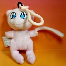 Nintendo Pokemon Mew Mini Plush Backpack Clip Keychain Zip Pull RARE 1998 Plushi