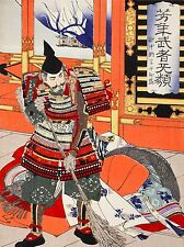 CULTURAL JAPAN ABSTRACT SAMURAI FUNNY SWEEP CHIKANOBU POSTER ART PRINT BB709A
