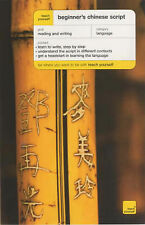 Teach Yourself Beginner's Chinese Script (TY Beginner's Scripts), Song Lianyi, E