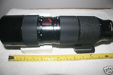 VIVITAR 120-600mm f5.6-8.0 MC NIKON MOUNT MANUAL FOCUS LENS, SLR, TELEPHOTO