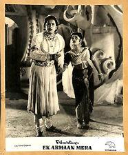 PHOTO GF SCENE FILM INDE INDIAN MOVIE EK ARMAAN MERA 1959