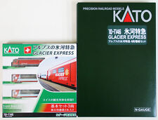 Kato 10-1145 10-1146 Swiss Alps Glacier Express 7 cars (N scale)