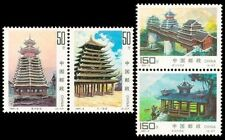 China 1997-8 The Dong Architectural culture 侗族建筑 stamps 4v MNH