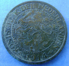 1914 Nederland - The Netherlands 2 1/2 cent, 2,5 cent Wilhelmina KM# 150