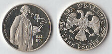 RUSSIA  2 Roubles 1994 Silver Proof Ilya Repin Pittore Painter fondo specchio
