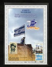 ISRAEL SOUVENIR LEAF CARMEL#329 BNEI -AKIVA MOVEMENT  FD CANCELLED