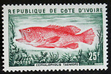 Timbre COTE D'IVOIRE / IVORY COAST Stamp - Yvert & Tellier n°366 n**(COT1)