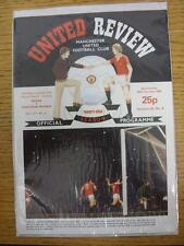 28/10/1981 Manchester United v Tottenham Hotspur [Football League Cup] . This it