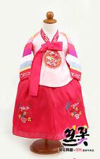 Korean hanbok Dress for Birthday Party Korean National Baby Girl  Dolbok