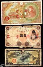 Lot 3 x China /Japan Occupation WWII Military Notes , G