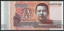 2014 Cambodia 100 Riel X10 UNC Notes Running number.