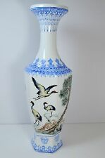 CHINESE Signed Hand Painted  Egg Shell Porcelain Vase With Cranes