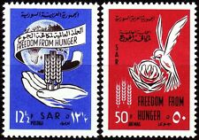 Syrien Syria 1963 ** Mi.831/32 Kampf gegen den Hunger Freedom from hunger