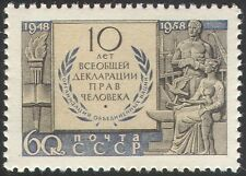 Russia 1958 Human Rights/Flame/Dove/UN/Birds/Industry/Commerce/Crane 1v (n33595)