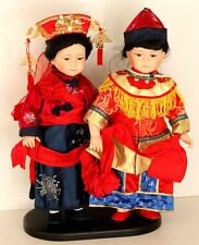 """19"""" Vintage Pair Boy and Girl Chinese Asian Dolls in Traditional Dress"""